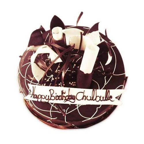 Belgian Chocolate Cake 1Kg - KGS-CAK139