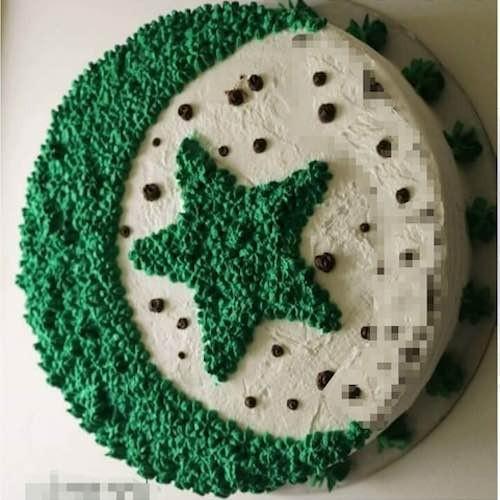 Min 1kg - EID Cake Green - SKUEID201821