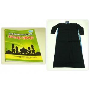 Eid Gift Kit - Dua Small Book & Pardha - KRD405