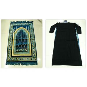 Eid Gift Kit - Musalla & Pardha - KRD402