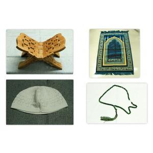 Eid Gift Kit - Rehal, Cap, Musalla & Dasvi - KRD401
