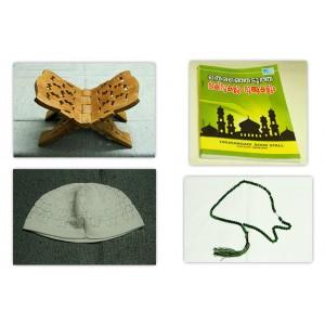 Eid Gift Kit - Rehal, Cap, Dua Book & Dasvi - KRD403