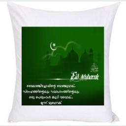 Personalised Eid Pillow - SKUEID201801